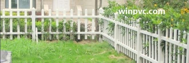 PVC fence for Graden